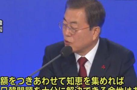 日本と韓国の関係、後戻り不可能な状況になっていた! 韓国「日本不買運動は収束した。どの店も日本の商品置かなくなったから」 完全に終わったな…