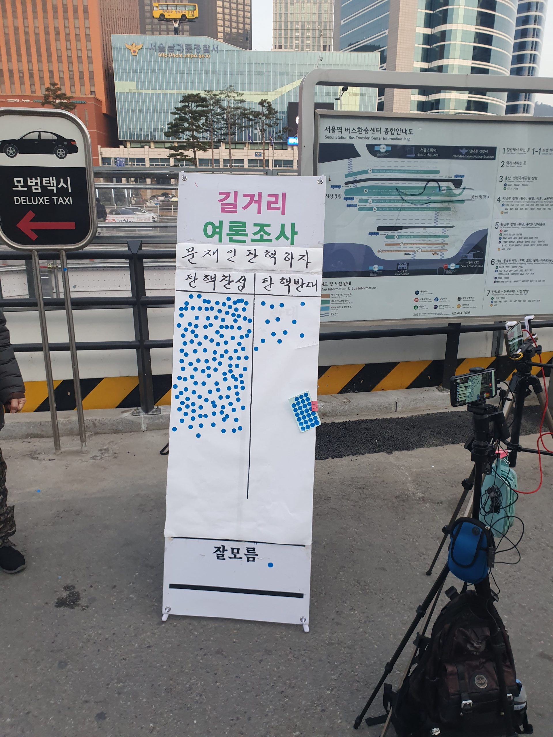 真実に負けずに突き進め! 〜 韓国人「ソウルの街頭で文在寅の支持率を調査した結果がこちら」