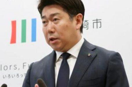いい加減自演は止めたら? ~ 川崎市長、在日に脅迫状が届き警察本部に要請し徹底的に捜査、差別大国日本、許せねぇーっ!