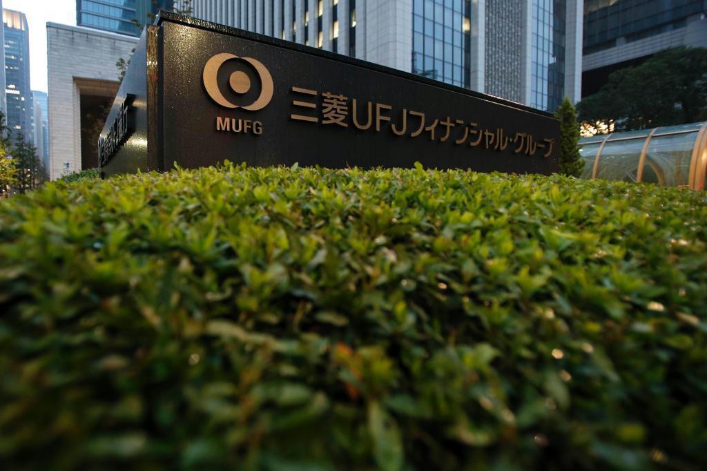 三菱UFJフィナンシャル・グループ本社