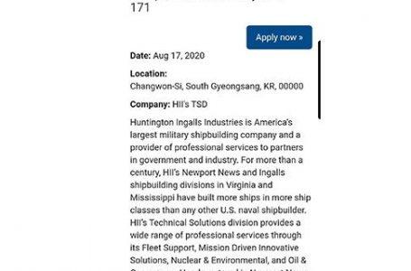 【韓国ニュース】 在韓米軍に細菌実験の疑惑浮上 市民団体が反発