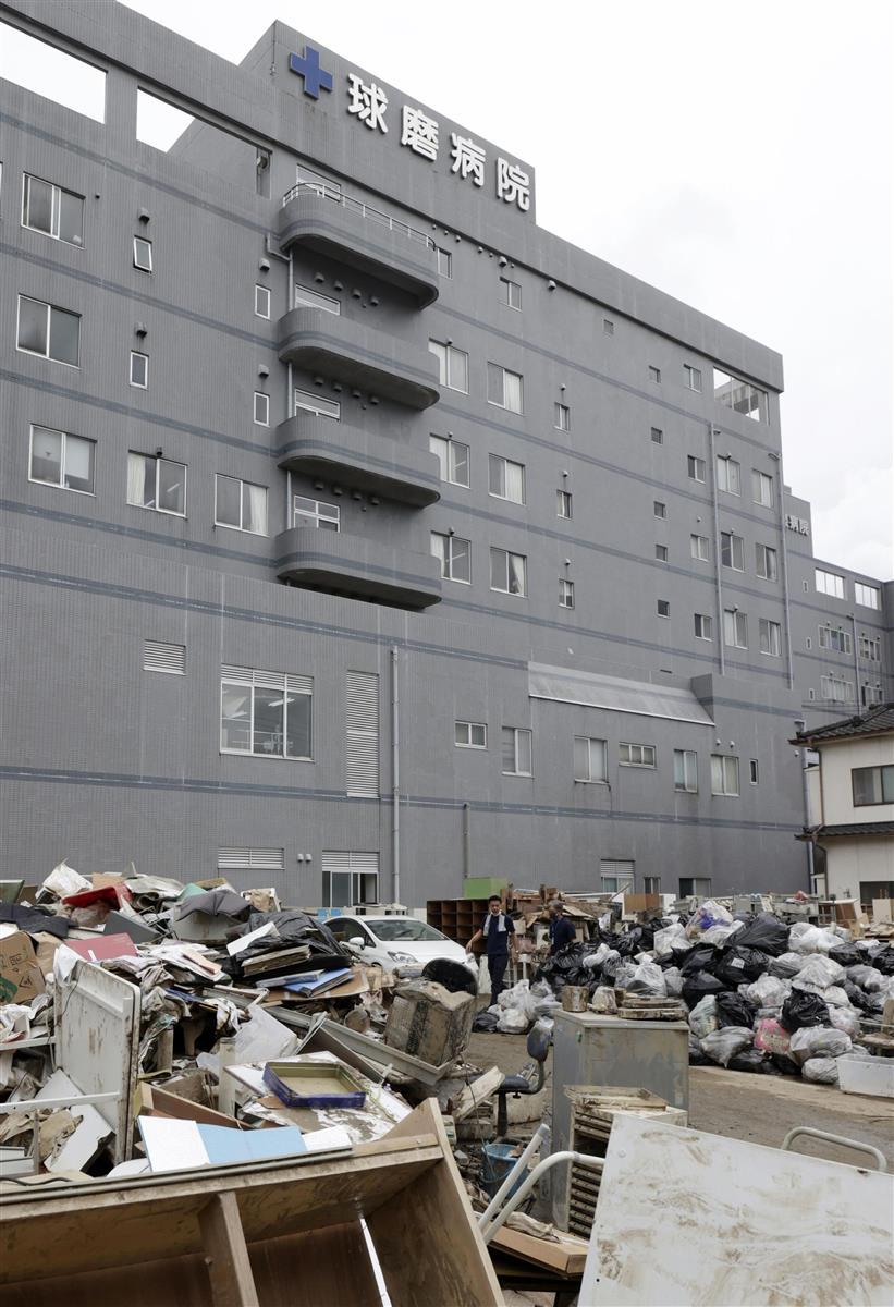 豪雨で浸水被害を受けた熊本県人吉市の球磨病院=7月13日