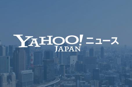 埼玉県で115人新型コロナ感染、1人死亡