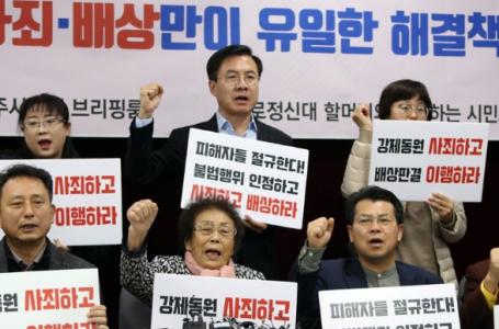 【速報】韓国「日本よ、覚悟しろ。資産売却命令Xデーまであと12日だ」