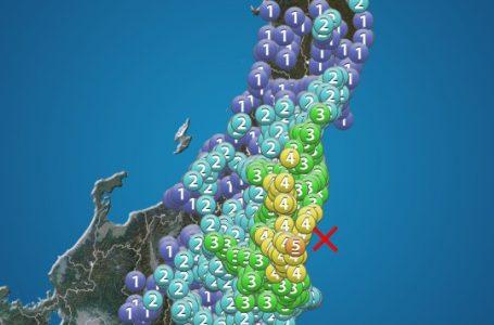 茨城県沖でM5.7の地震 茨城県東海村で震度5弱 津波の心配なし