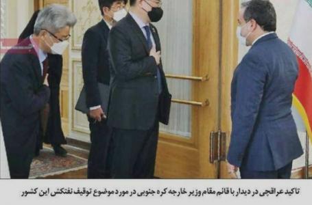 【速報】イラン「おい韓国、70億ドル+利息を払え」
