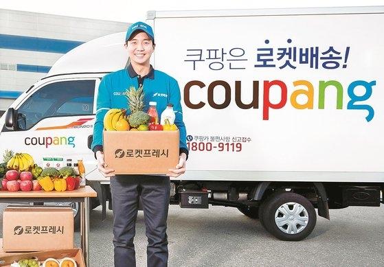 韓国のイーコマース企業クーパン