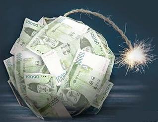 韓国住居価格、家計負債を増やし過ぎ…「過速スキャンダル」警告
