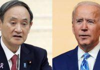 バイデン大統領が菅首相の会談出席を強く要請する異例の展開となり日米の繋がりの強さを見せつける 5