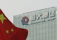 【速報】中国恒大正式デフォルトまであと2日w 7