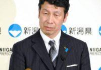 新潟5区に出馬した米山隆一が自民党候補をリードして当選の可能性が濃厚になってきたと判明 8