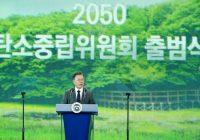 韓国文在寅が実現不可能なホラを吹いて経済界パニックw 9