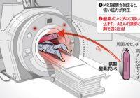 韓国病院のMRI検査で信じられない理由により死亡事故が発生してしまい専門家も驚きを隠せず 12